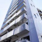 【新着】レガーロ新橋|港区のおすすめ賃貸