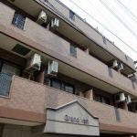 【新着】グランヴァン目白台|文京区のおすすめ賃貸