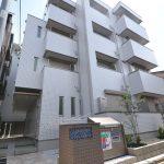 【新着】ラシーネ武蔵小山|目黒区のおすすめ賃貸