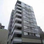 【新着】パークアクシス横浜山下町|横浜市中区のおすすめ賃貸