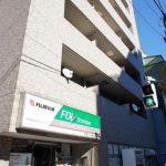 【新着】メゾン・ド・ヴィレ八丁堀|中央区のおすすめ賃貸