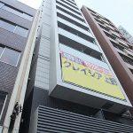 台東区東上野3丁目のおすすめ賃貸|クレイシア上野