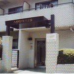 世田谷区駒沢3丁目のおすすめ賃貸|ハイタウン駒沢公園