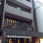 渋谷区渋谷2丁目のおすすめ賃貸|東和青山ビル
