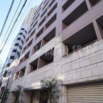 港区三田1丁目のおすすめ賃貸|フォレシティ麻布十番