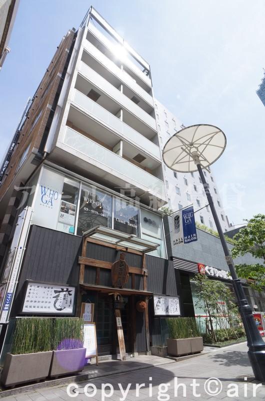 港区赤坂3丁目のおすすめ賃貸|東海赤坂アネックス