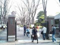 成城大学|エーアイアール